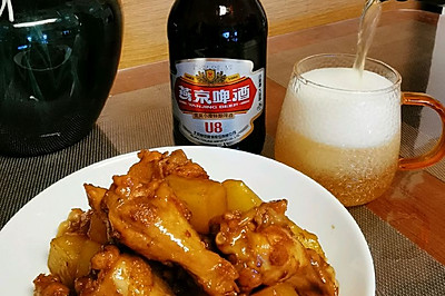 醇香啤酒鸡翅根烧土豆