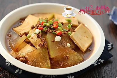 肉末千叶豆腐烧冬瓜