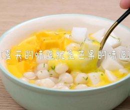 芒果椰冻麻薯的做法