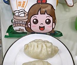 白菜豆腐蒸包#南北面点大不同#的做法