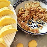 财源滚滚黄金饺 #年味十足的中式面点#的做法图解5