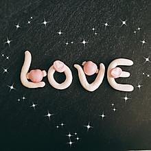 #520,美食撩动TA的心!#字母爱心馒头