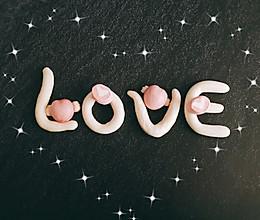 #520,美食撩动TA的心!#字母爱心馒头的做法