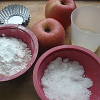 苹果玫瑰#松下烘焙魔法世界#的做法图解1