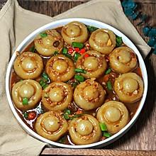 巨好吃的土豆蘑菇
