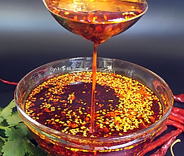 简单几步教你做~辣椒油的做法