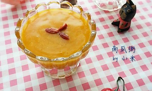 南瓜粥(韩国烤肉店的甜品)的做法