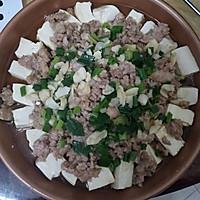 嫩豆腐烤肉末的做法图解12