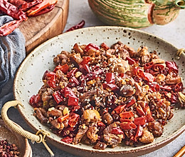 辣子鸡——米博版的做法