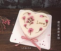樱花慕斯蛋糕的做法