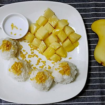 芒果糯米饭MangoStickyRice