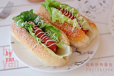 超软中种汉堡&热狗面包(一次发酵)