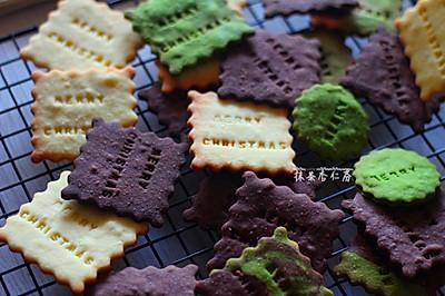 Christmas Cookies 圣诞饼干