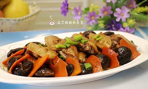 【香菇鸡翅】——简单又美味,满屋的香气的做法