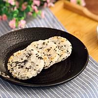 零添加 低脂肪 焦香芝麻米锅巴的做法图解10