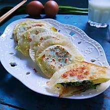 巧用饺子皮,韭蛋灌饼