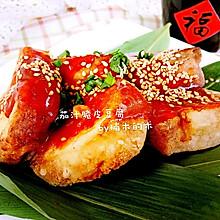 茄汁脆皮豆腐#豆果六周年生日快乐