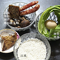 煲仔饭(砂锅饭)的做法图解1
