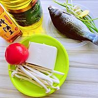 #白色情人节限定美味#鲫鱼豆腐汤的做法图解1
