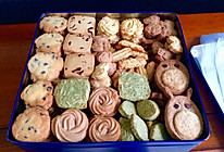 咖啡核桃仁/蜜红豆曲奇饼干的做法