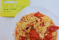 #爱乐甜夏日轻脂甜蜜#西红柿炒鸡蛋的做法