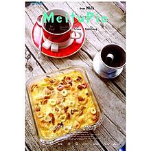 #懒人早餐#牛奶香蕉烤麦片