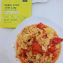 #爱乐甜夏日轻脂甜蜜#西红柿炒鸡蛋