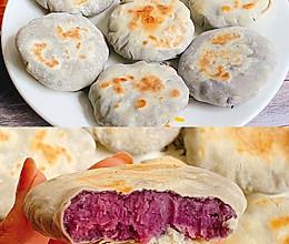 低卡小甜点~无油无糖的饺子皮紫薯饼的做法
