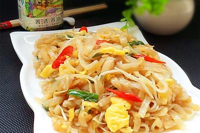 #菁选酱油试用之鸡蛋炒河粉
