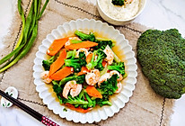 #助力高考营养餐#美味又营养的西兰花炒虾仁的做法