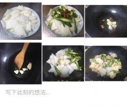 豆瓣酱炒冬瓜的做法