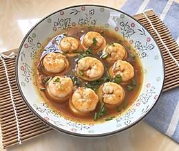 虾仁酿豆腐「当虾仁遇上豆腐」的做法