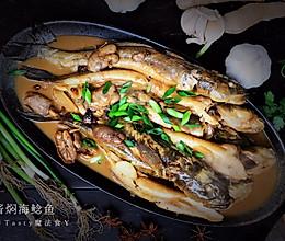 酱焖海鲶鱼的做法