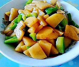 青椒土豆块的做法