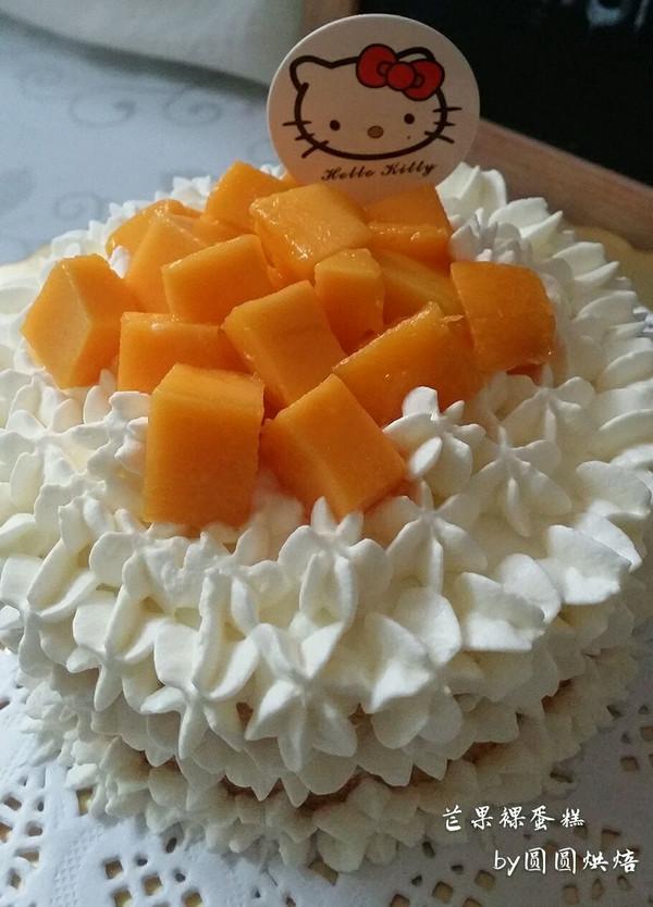 4寸奶油芒果裸蛋糕