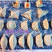 花式饺子--饺子的35种包法的做法图解37