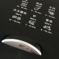 苹果脆片#飞利浦空气炸锅#的做法图解2