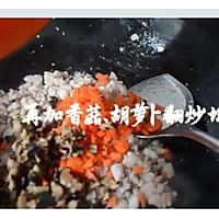 糯米香菇肉末烧麦的做法图解5