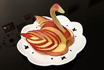 天鹅苹果的做法
