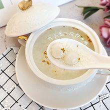 桂花酒酿小圆子#快手又营养,我家的冬日必备菜品#