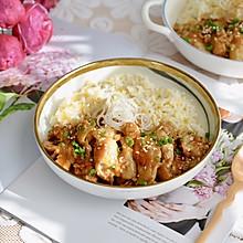 #快手又营养,我家的冬日必备菜品#照烧鸡腿饭