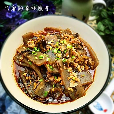 肉糜酸菜炖魔芋