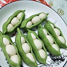 花样菠菜馒头之豌豆荚