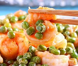 甜豌豆虾仁│减肥餐中的翘楚的做法