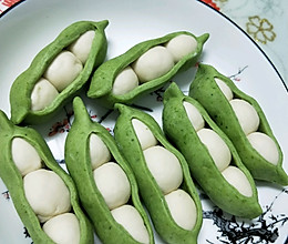 花样菠菜馒头之豌豆荚的做法