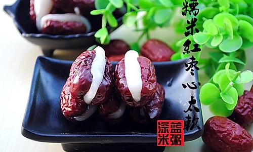 新年小甜点—糯米红枣心太软的做法