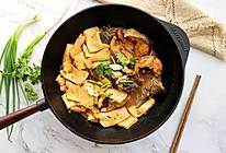 #秋天怎么吃# 鱼锅豆腐的做法