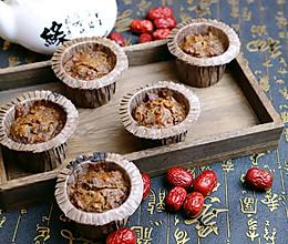 #新春美味菜肴#红枣糕