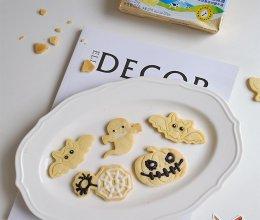 超Q造型黄油饼干的做法