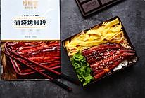 日式鳗鱼饭的做法